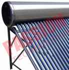 Professional Thermal Solar Water Heater 300 Liter With Special Absorptive Coating